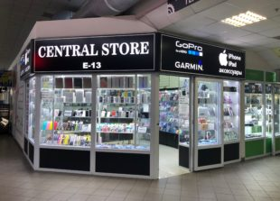 Central store